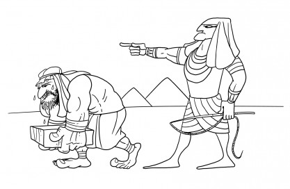 Egyptian overseer and slave